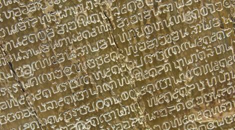 El idioma Tailandés